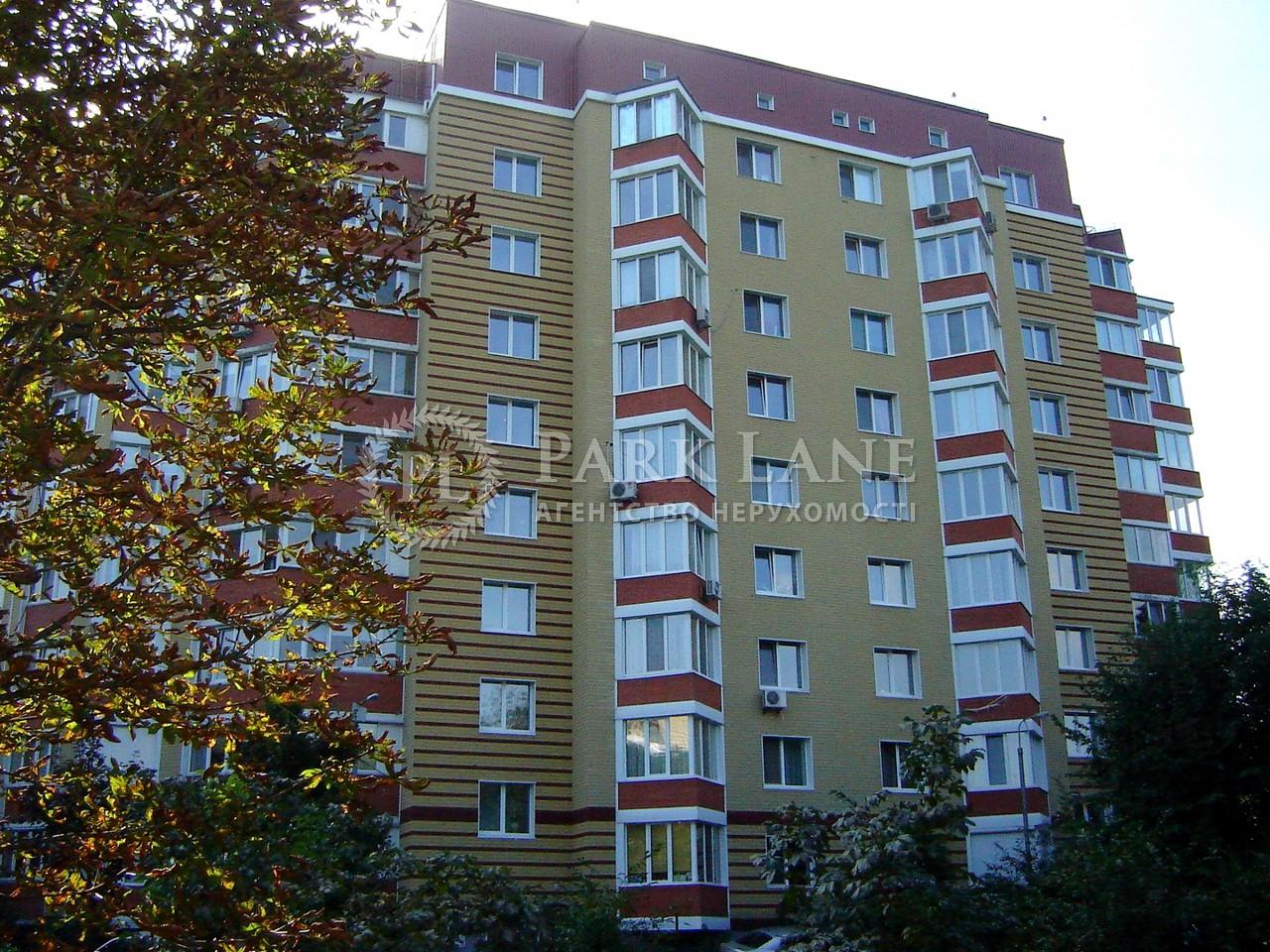 Квартира ул. Салютная, 1б, Киев, J-884 - Фото 10