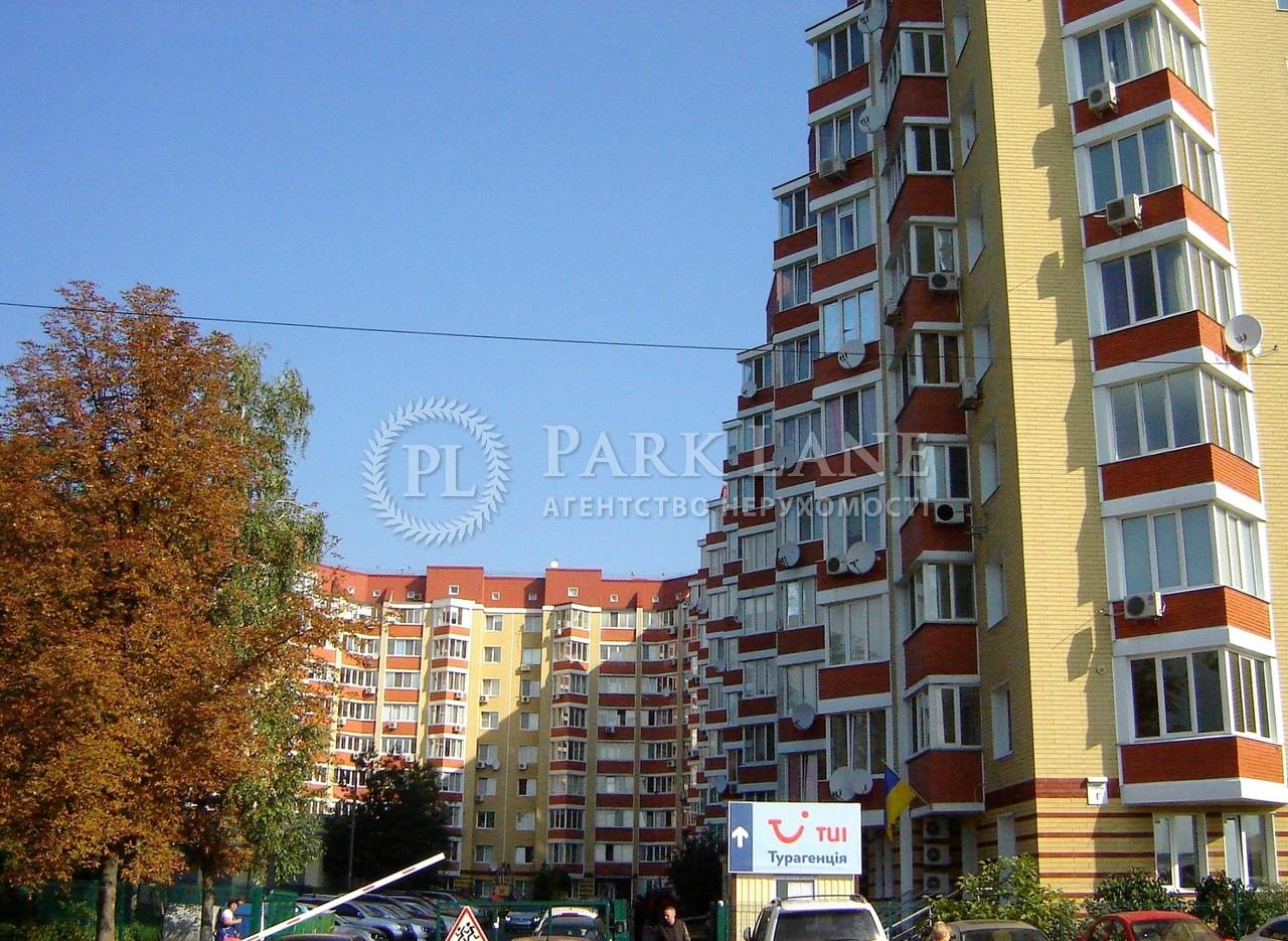 Квартира ул. Салютная, 1б, Киев, J-884 - Фото 1
