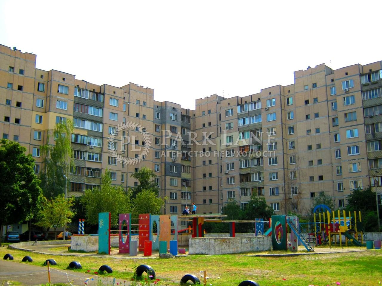 Квартира Бажана Николая просп., 9б, Киев, Z-733770 - Фото 3