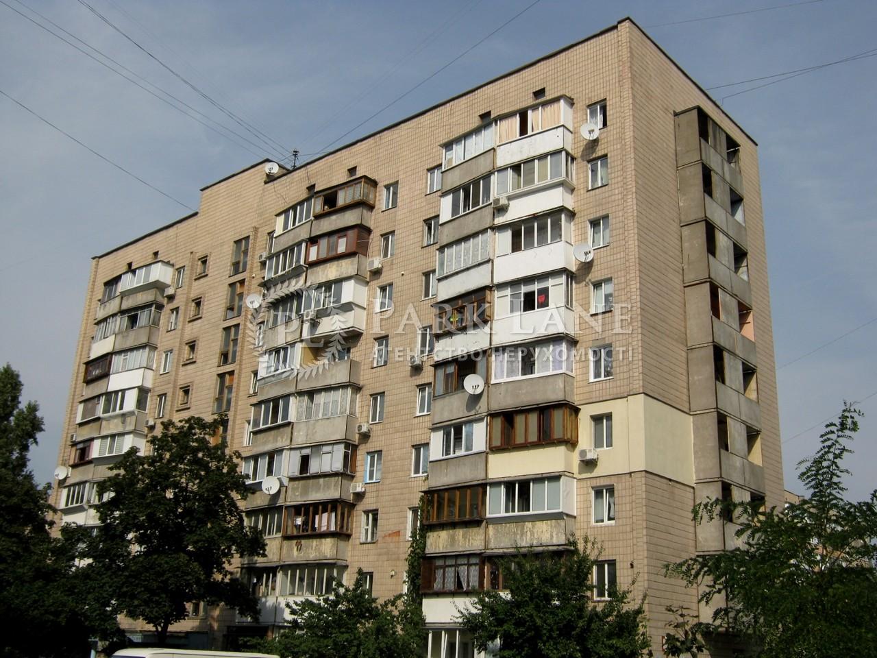 Квартира Бажана Николая просп., 9г, Киев, Z-796250 - Фото 2