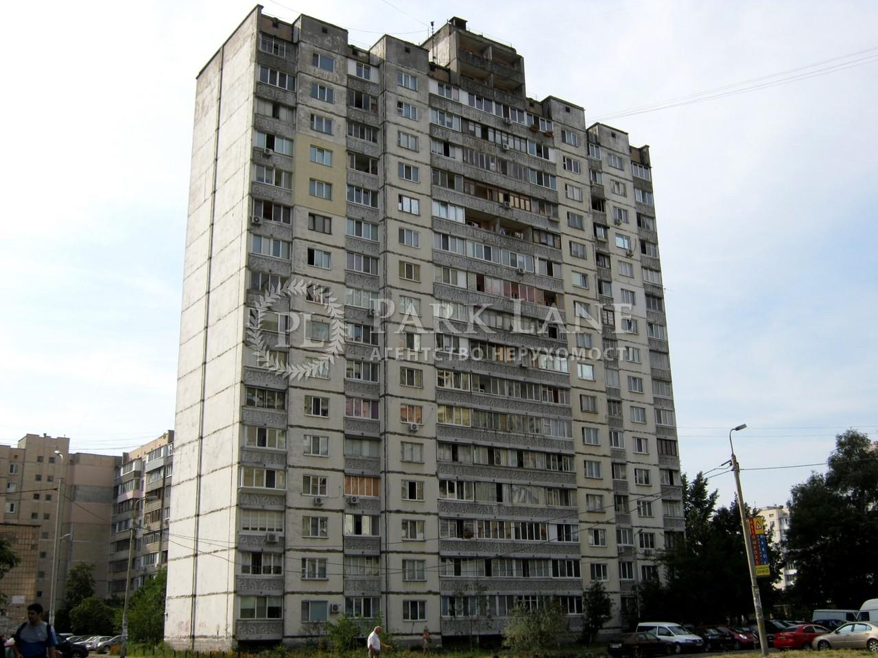 Квартира Z-1873771, Бажана Николая просп., 9д, Киев - Фото 2