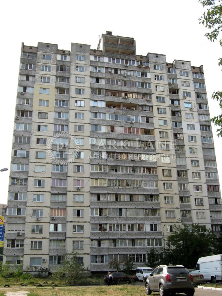 Квартира Z-1873771, Бажана Николая просп., 9д, Киев - Фото 3