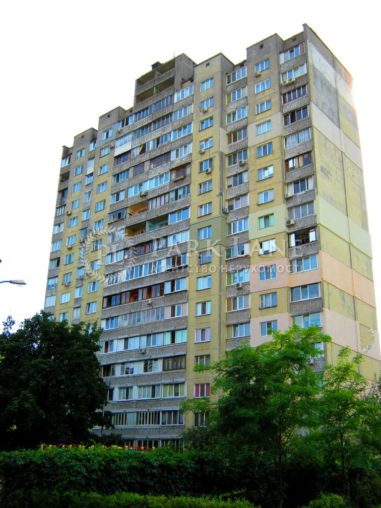 Квартира B-97194, Бажана Николая просп., 9ж, Киев - Фото 2