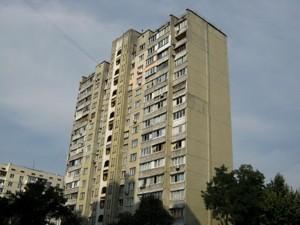 Квартира B-97194, Бажана Николая просп., 9ж, Киев - Фото 3