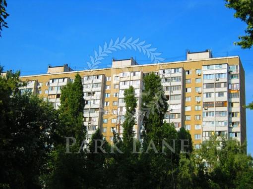 Квартира, N-20844, 172а