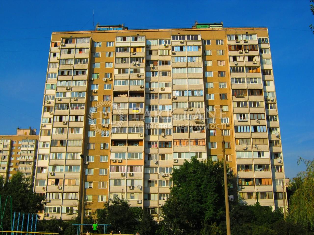 Квартира Z-733041, Вербицького Архітектора, 9г, Київ - Фото 2