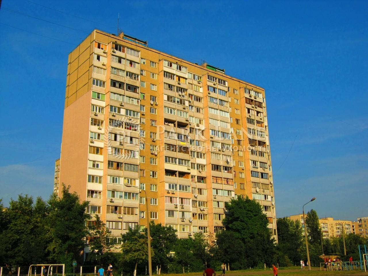 Квартира Z-733041, Вербицького Архітектора, 9г, Київ - Фото 1