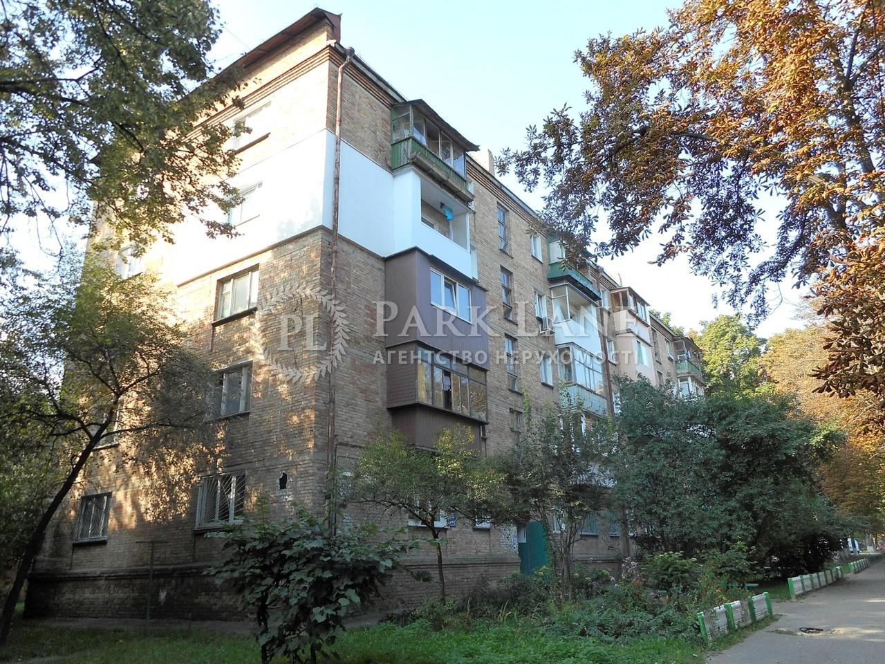 Квартира ул. Салютная, 20, Киев, Z-806639 - Фото 3