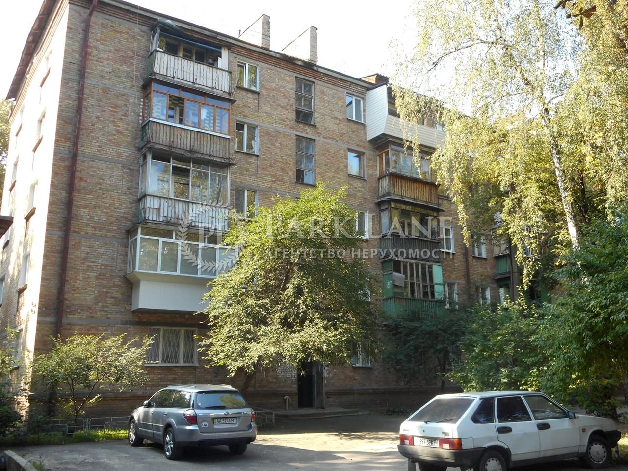 Квартира Z-1881327, Салютная, 20а, Киев - Фото 3