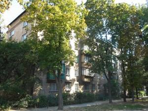 Квартира Z-1881327, Салютная, 20а, Киев - Фото 2
