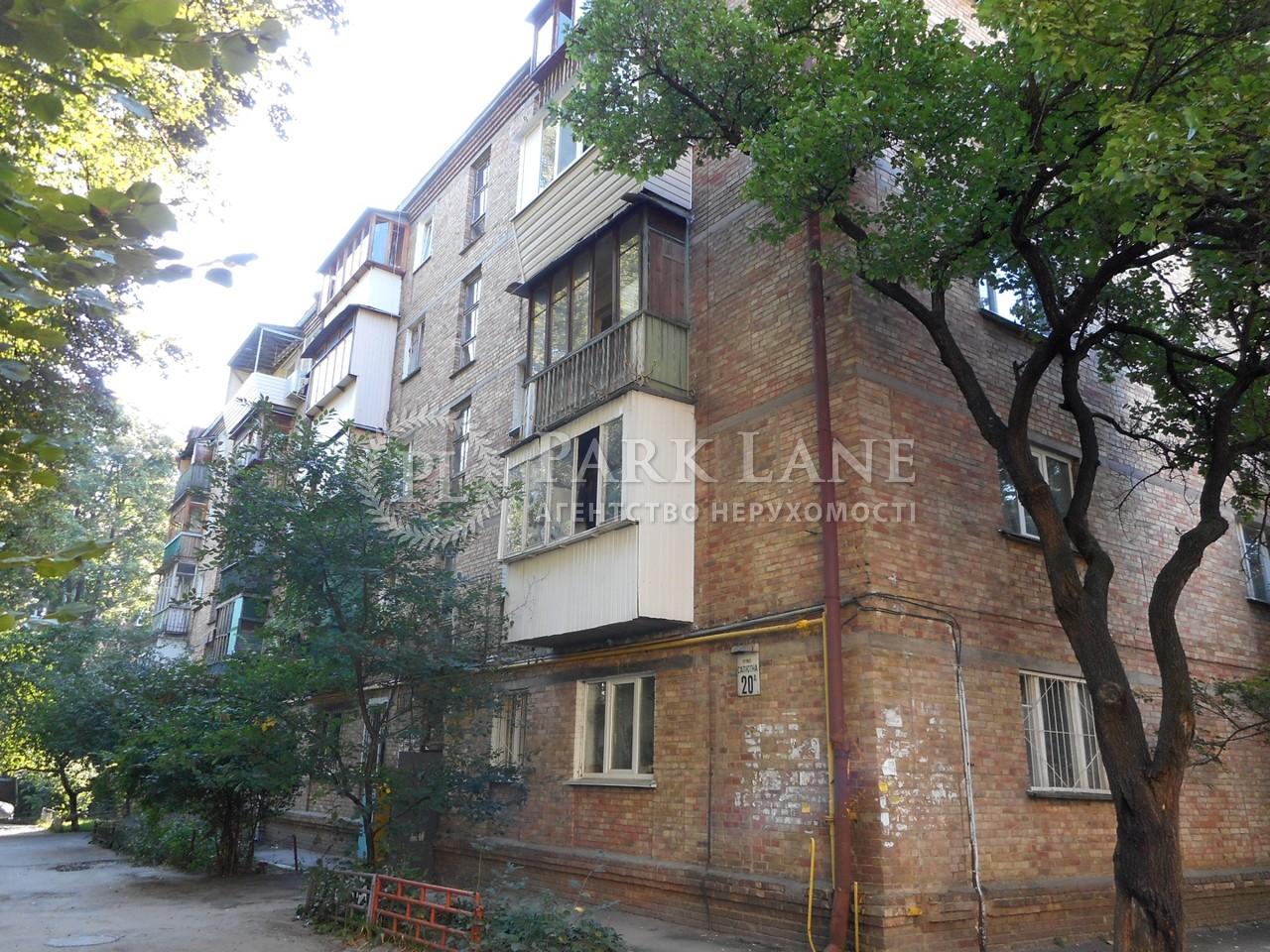 Квартира Z-1881327, Салютная, 20а, Киев - Фото 4