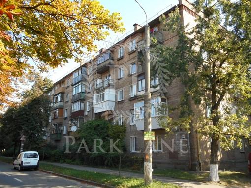 Квартира Саратовская, 18/16, Киев, Z-559687 - Фото