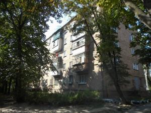 Квартира B-100240, Саратовська, 47а, Київ - Фото 2