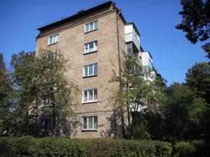 Квартира B-100240, Саратовська, 47а, Київ - Фото 1