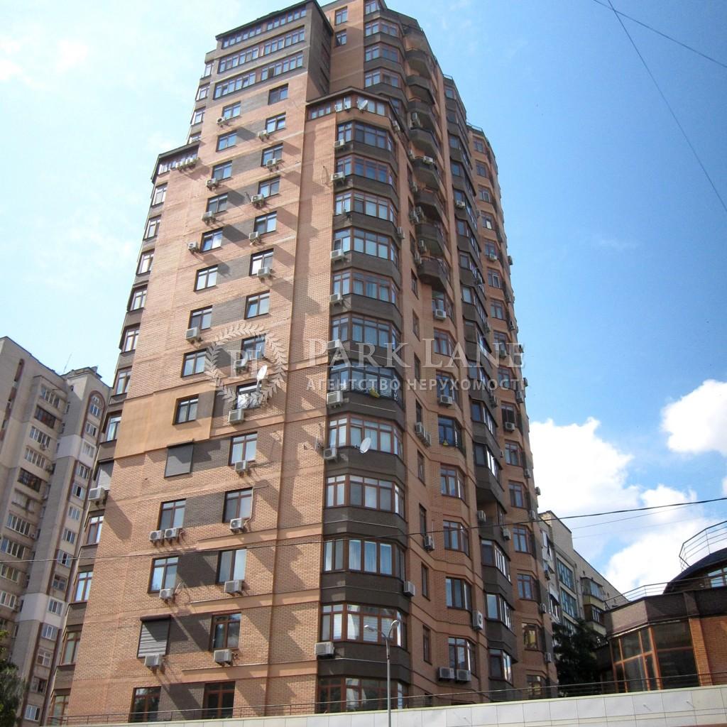 Квартира ул. Коперника, 12д, Киев, B-92683 - Фото 1