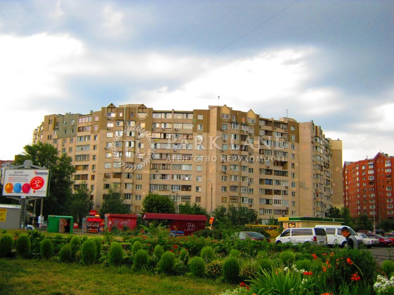 Квартира ул. Ахматовой, 7/15, Киев, Z-1542355 - Фото 1