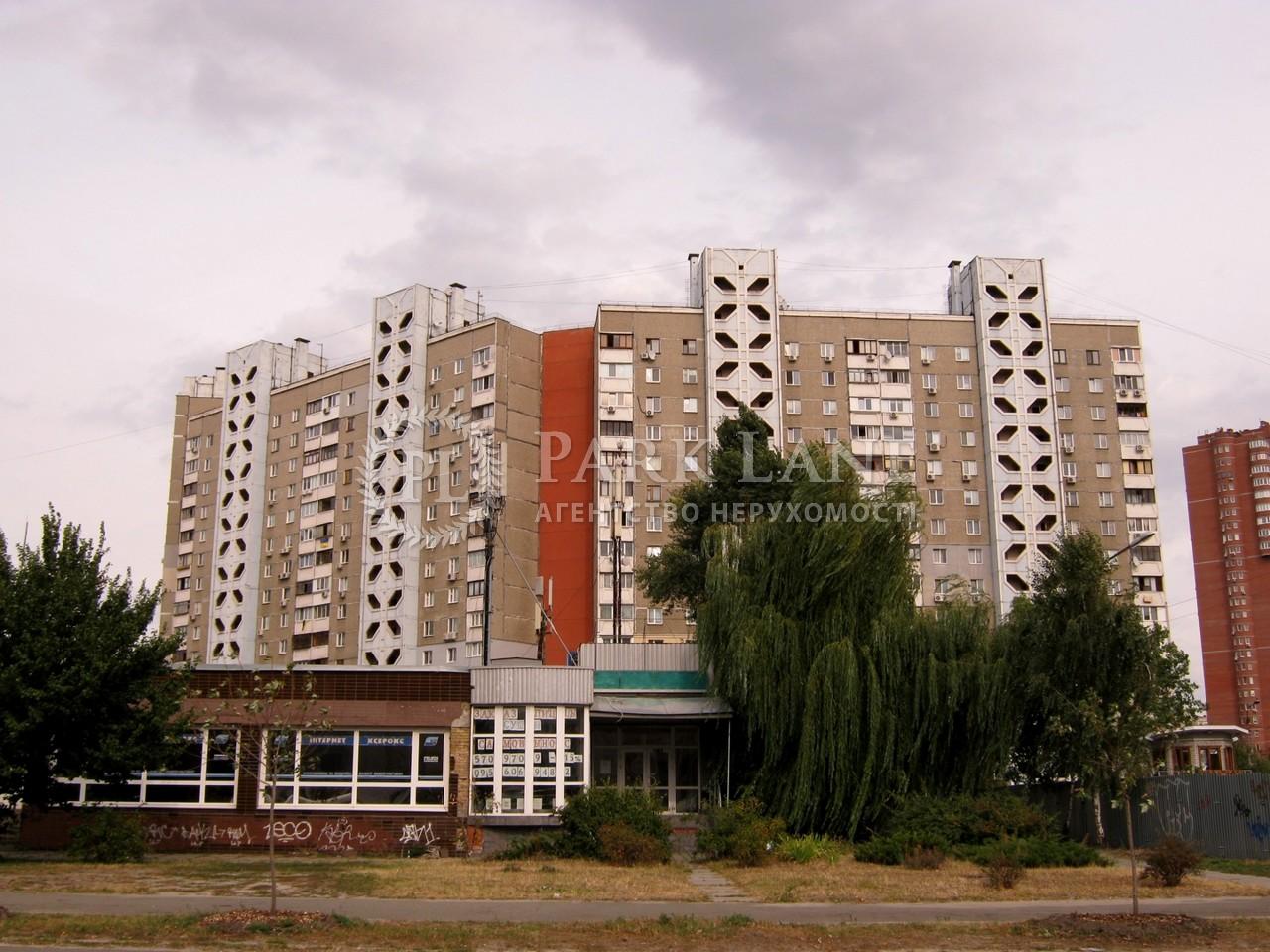 Квартира ул. Ахматовой, 25, Киев, R-5630 - Фото 1