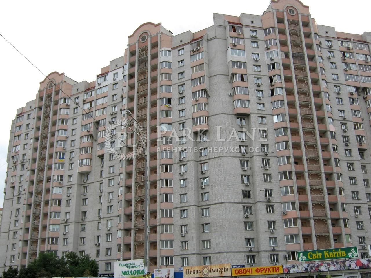 Квартира ул. Ахматовой, 31, Киев, K-28475 - Фото 1