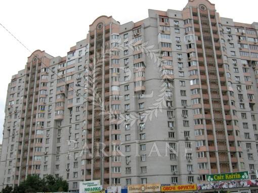 Квартира, R-16920, 31
