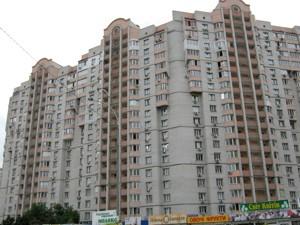 Квартира Z-592758, Ахматовой, 31, Киев - Фото 2