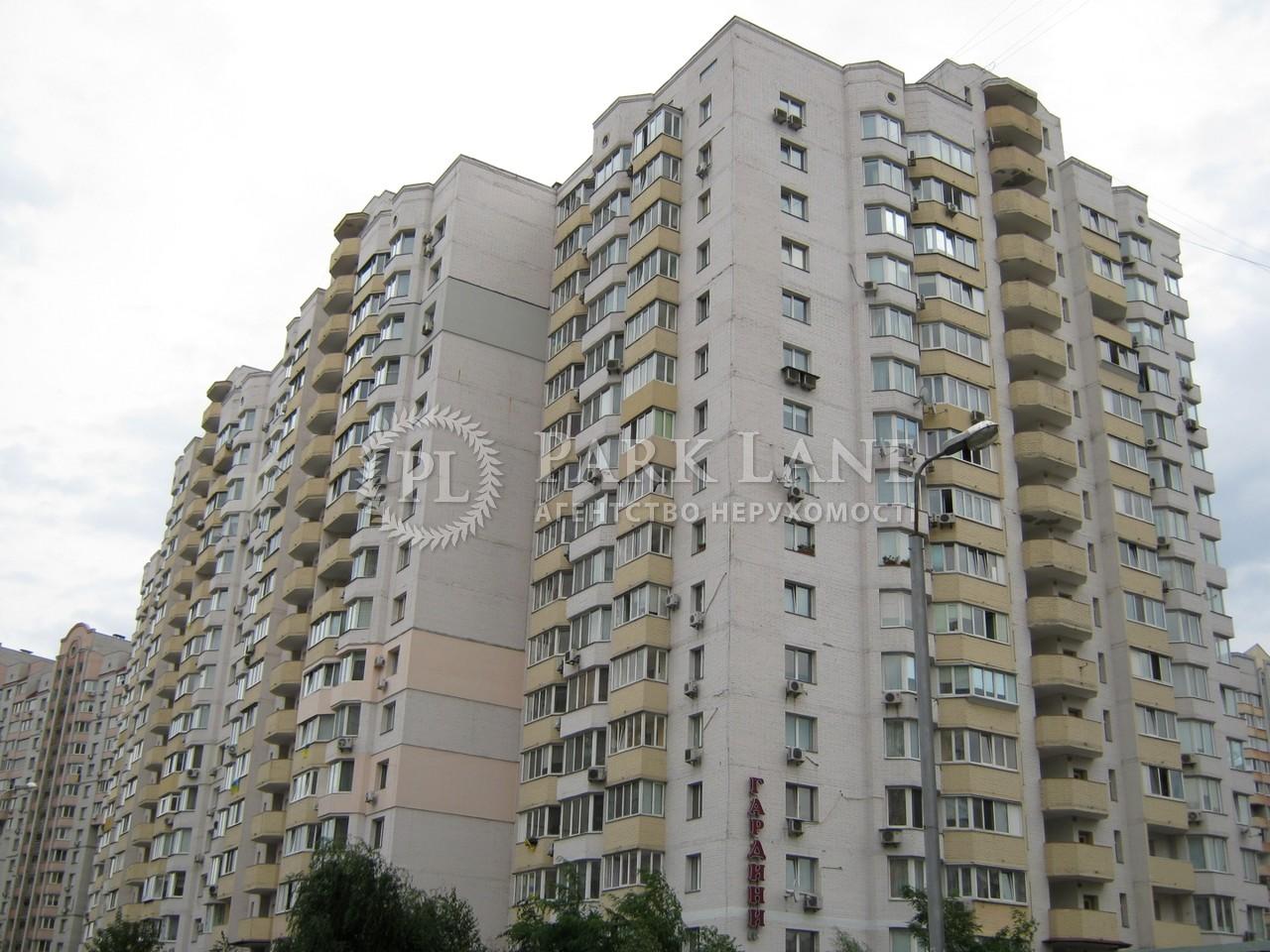 Квартира ул. Ахматовой, 35, Киев, Z-1151426 - Фото 1