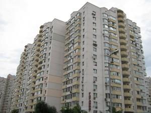 Коммерческая недвижимость, N-21992, Ахматовой, Дарницкий район