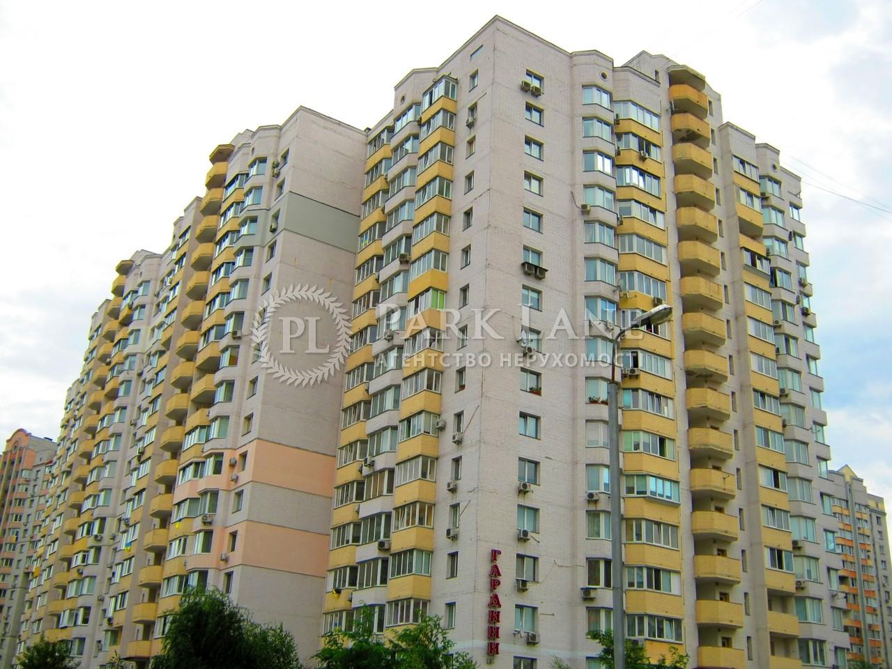 Квартира ул. Ахматовой, 35, Киев, Z-1151426 - Фото 17