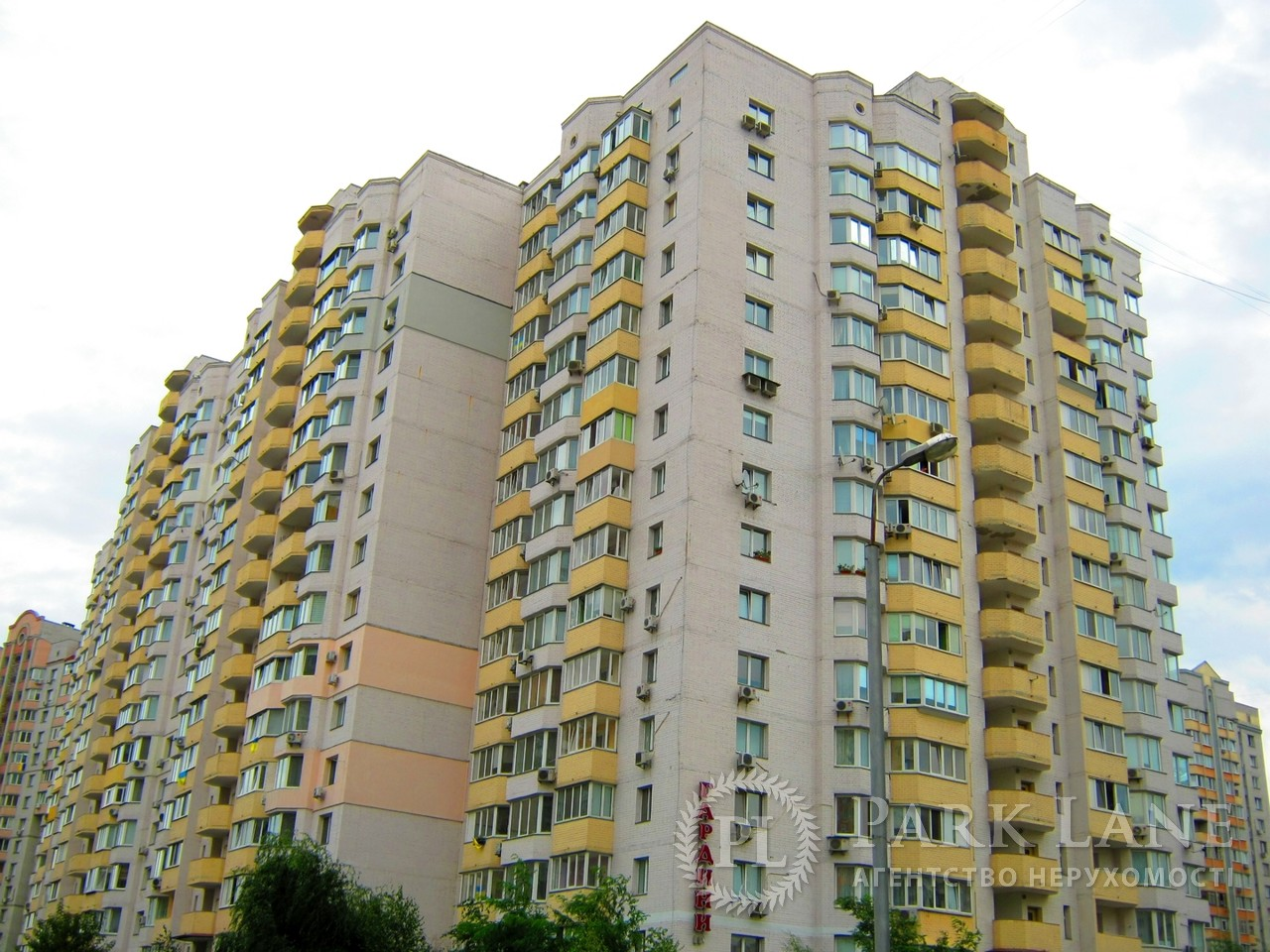Квартира Z-1151426, Ахматовой, 35, Киев - Фото 2
