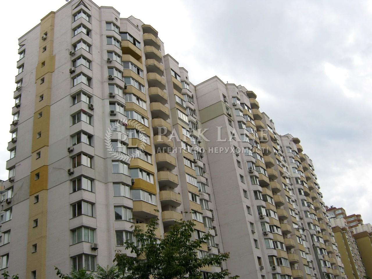 Квартира ул. Ахматовой, 35, Киев, Z-1151426 - Фото 18