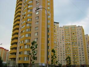 Квартира B-102298, Днепровская наб., 19а, Киев - Фото 3