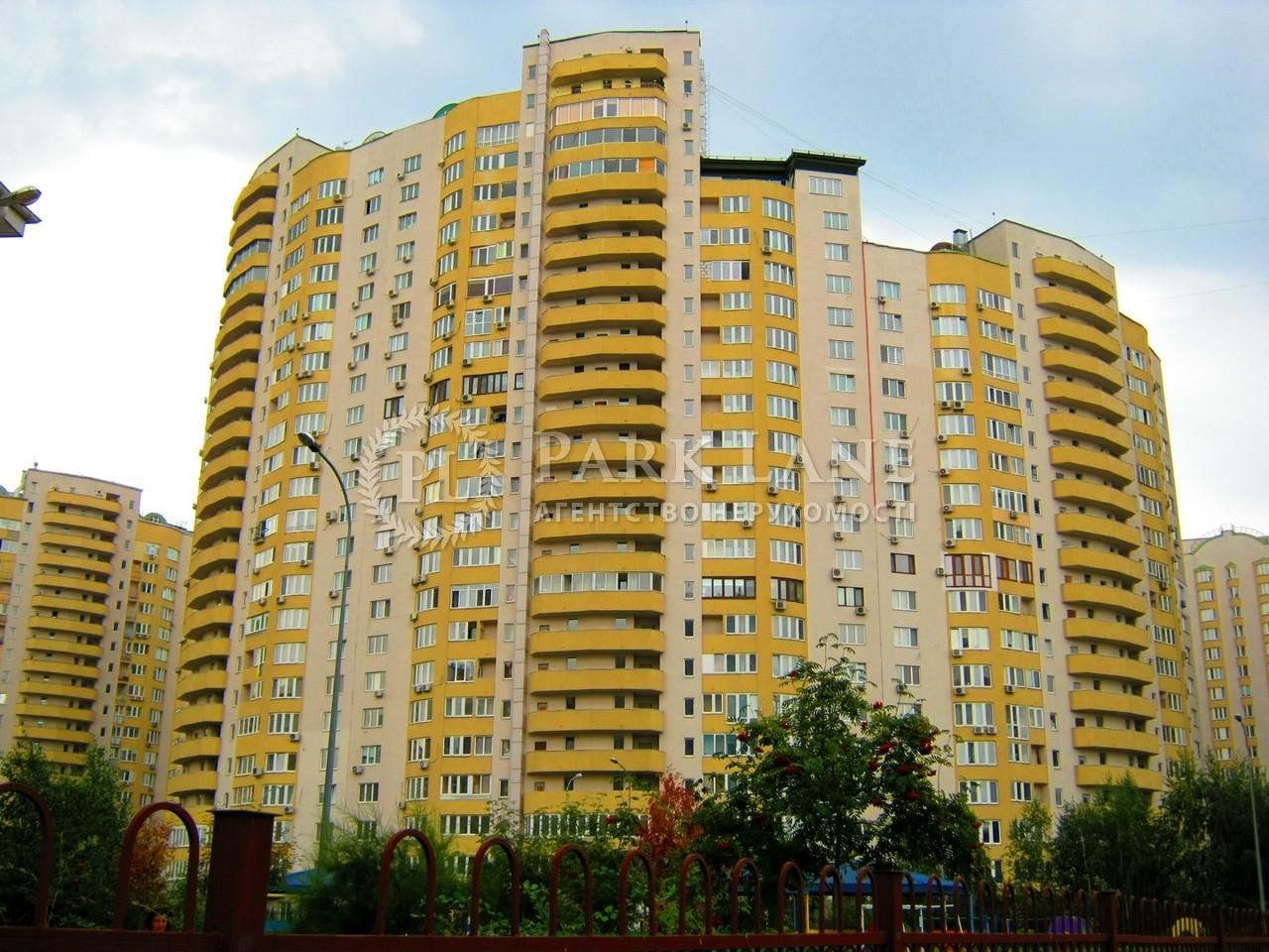 Квартира ул. Днепровская наб., 19а, Киев, B-102298 - Фото 1