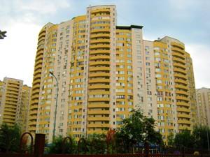 Коммерческая недвижимость, Z-130996, Днепровская наб., Дарницкий район