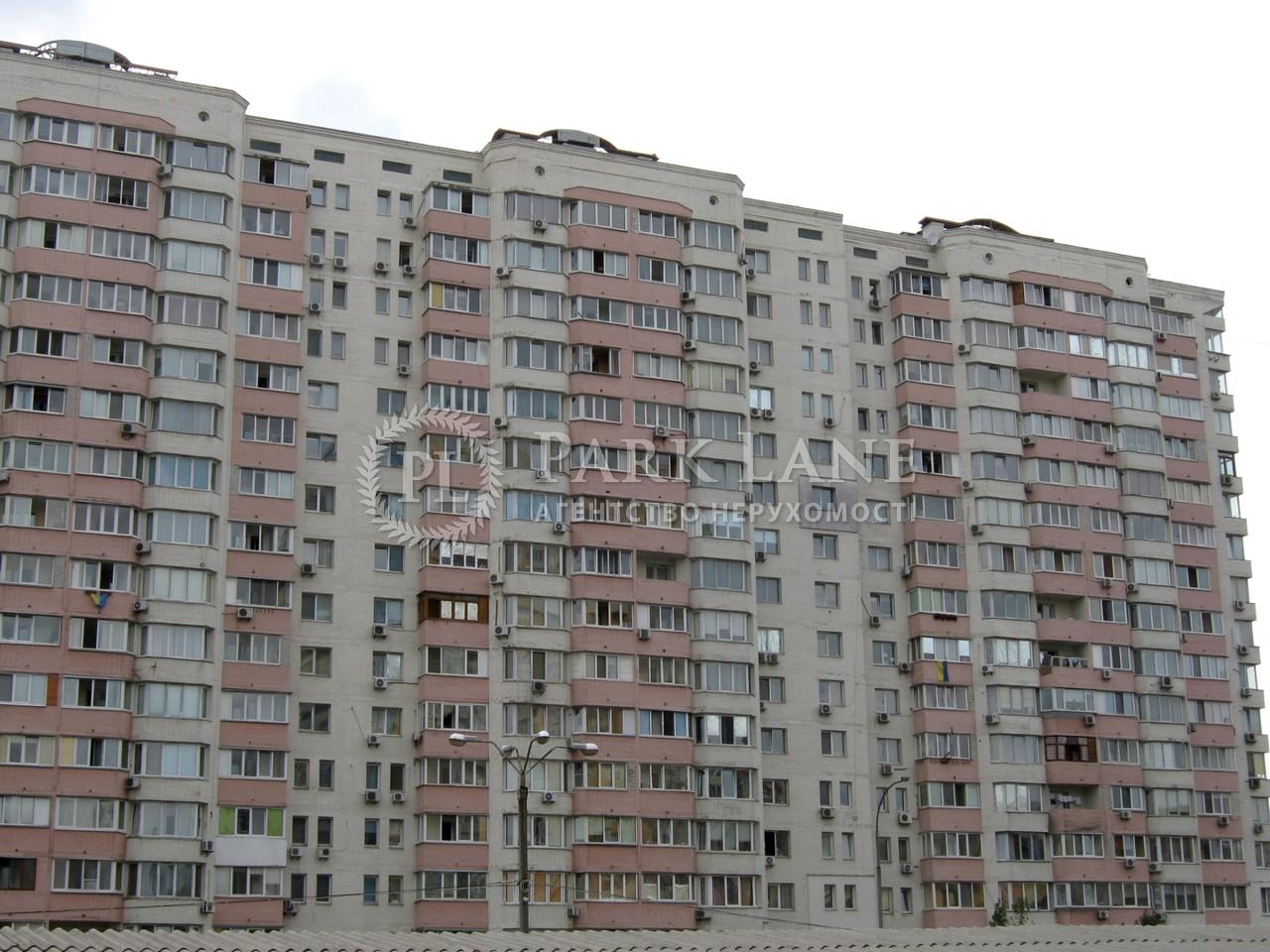 Квартира вул. Княжий Затон, 2/30, Київ, Z-185304 - Фото 9
