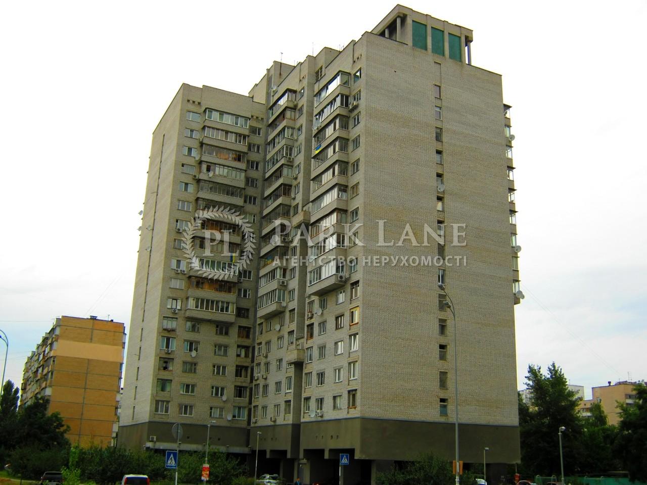 Квартира ул. Сортировочная, 4, Киев, Z-789051 - Фото 1