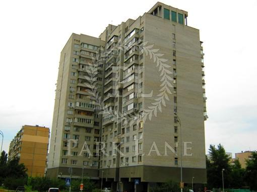 Apartment, R-9246, 4