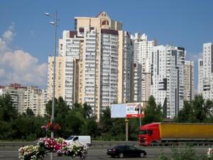 Офис, B-79062, Срибнокильская, Киев - Фото 2