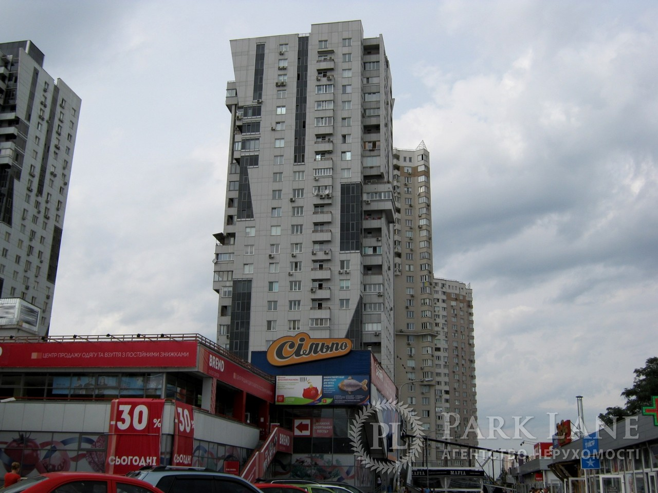 Нежитлове приміщення, вул. Срібнокільська, Київ, N-19199 - Фото 1