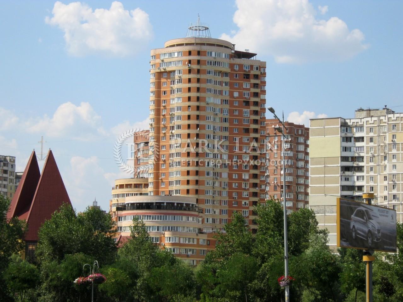 Квартира Z-340867, Срібнокільська, 12, Київ - Фото 2