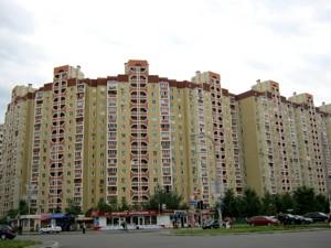 Квартира H-38397, Урловская, 9, Киев - Фото 3
