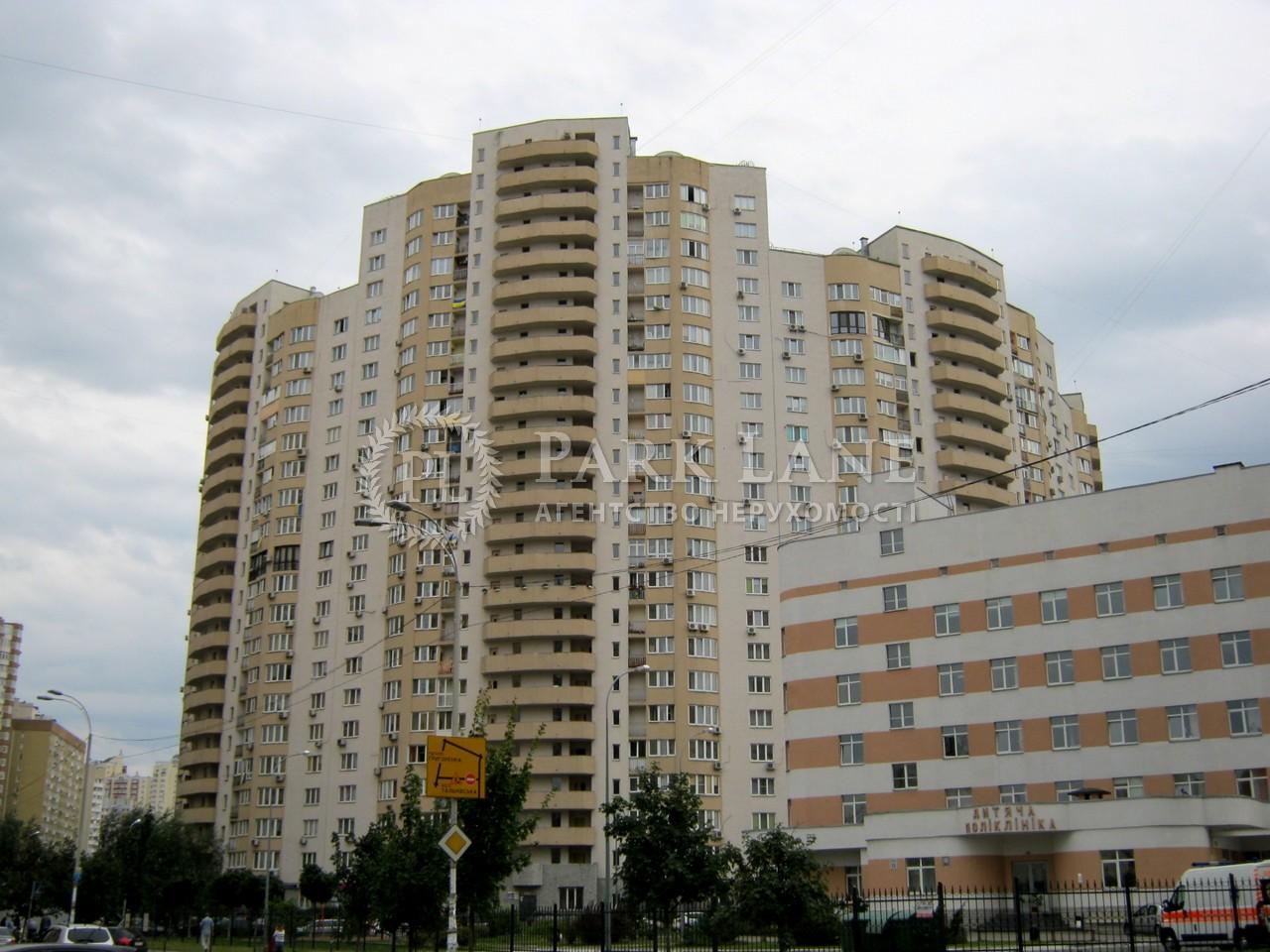 Квартира ул. Урловская, 11/44, Киев, Z-36425 - Фото 1