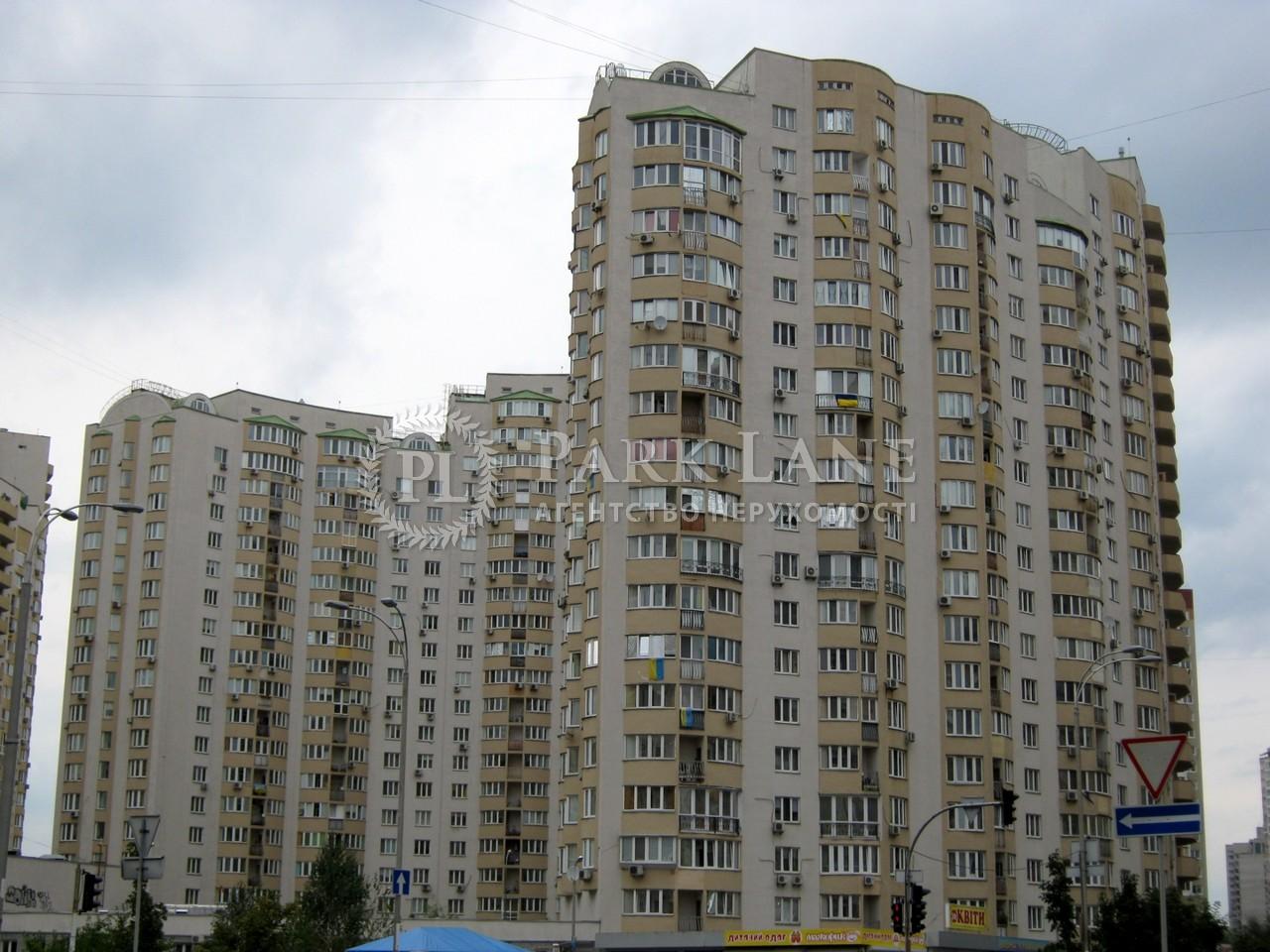 Квартира ул. Урловская, 11/44, Киев, Z-36425 - Фото 14