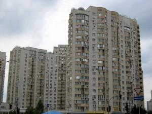 Квартира J-29260, Урловская, 11/44, Киев - Фото 2