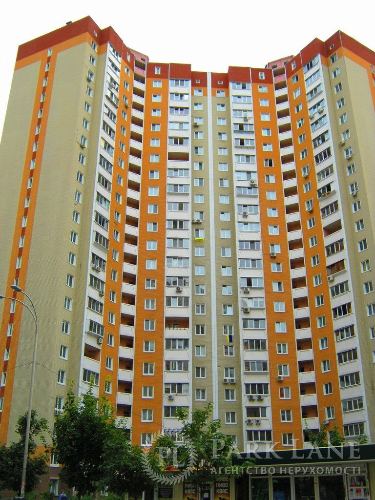 Квартира вул. Урлівська, 17, Київ, R-26026 - Фото 15