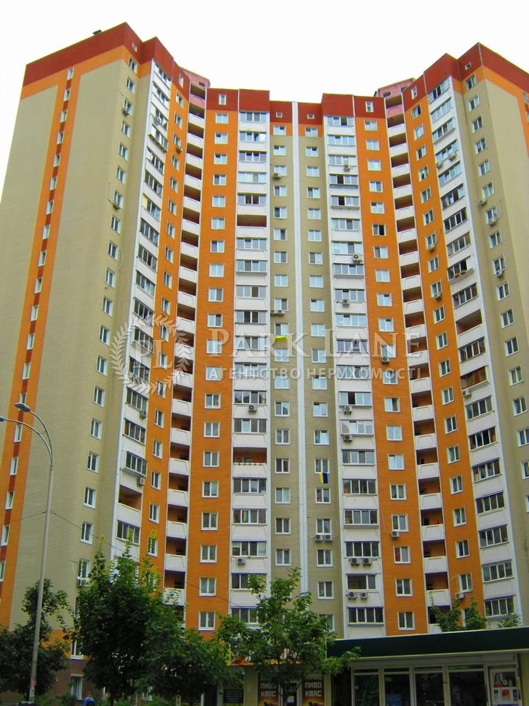 Квартира ул. Урловская, 17, Киев, B-99272 - Фото 10