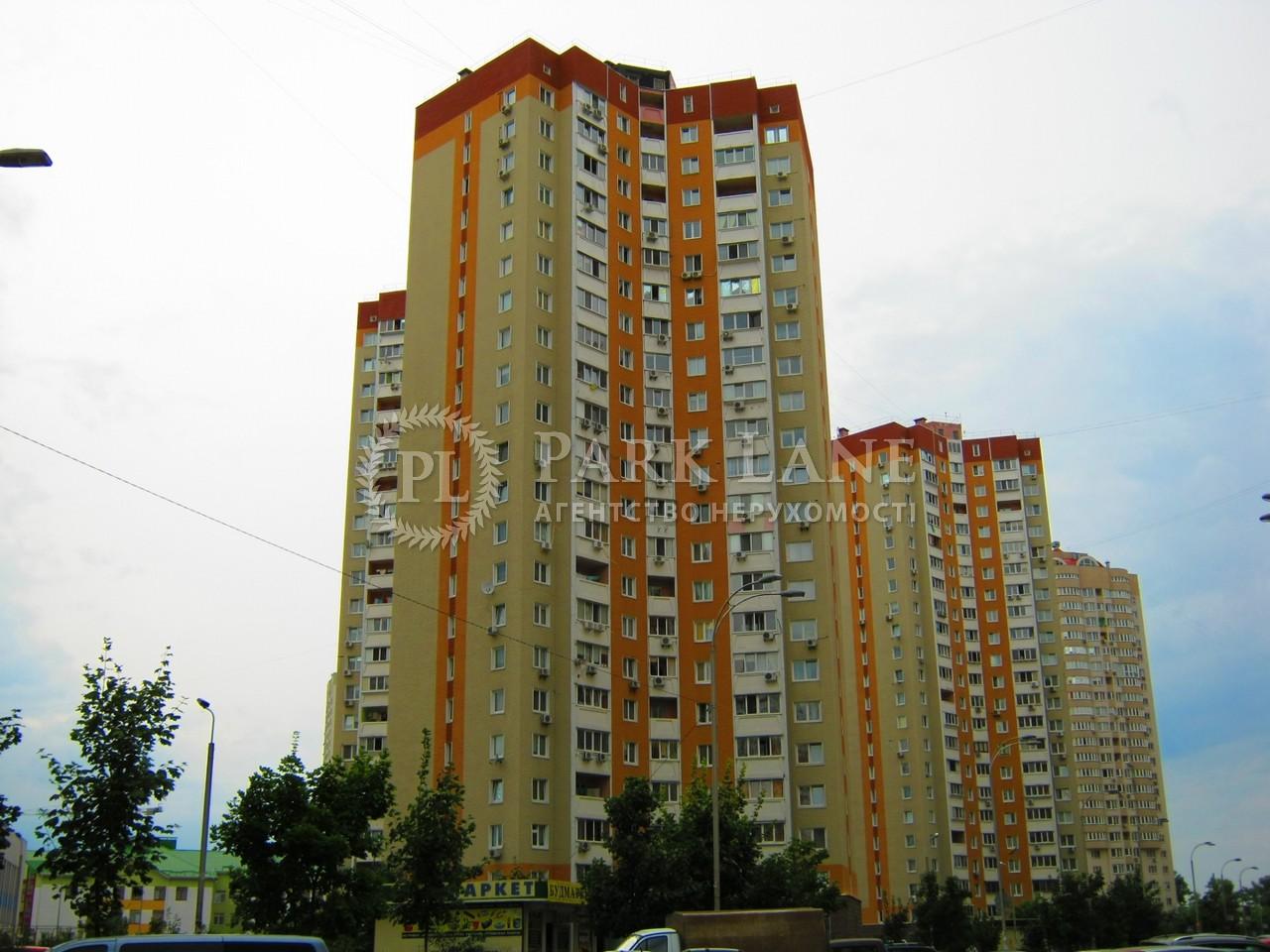Квартира ул. Урловская, 17, Киев, B-99272 - Фото 1