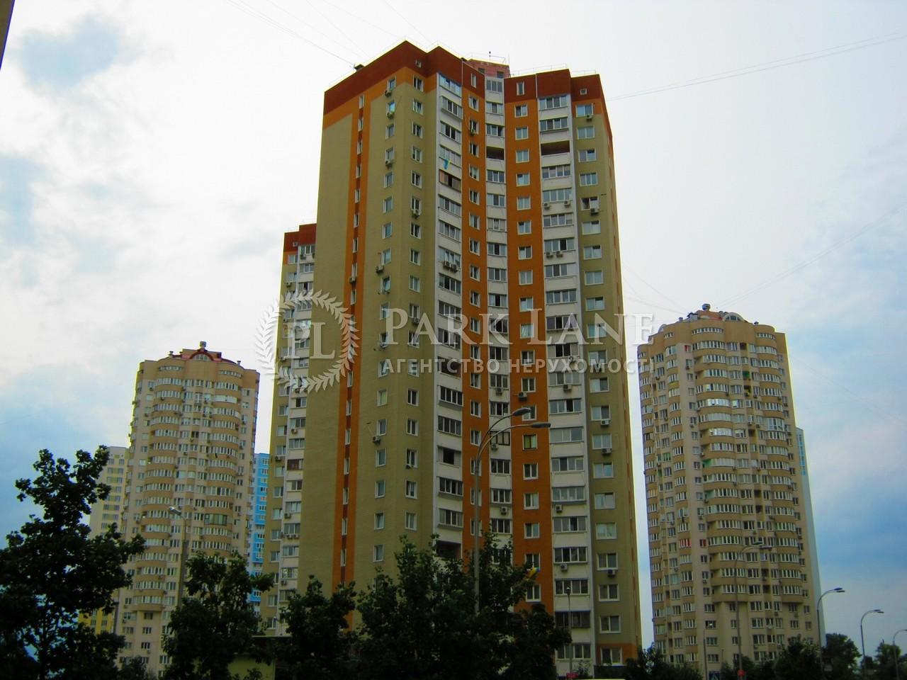 Квартира ул. Урловская, 19, Киев, Z-733280 - Фото 1