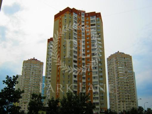 Квартира, N-20014, 19