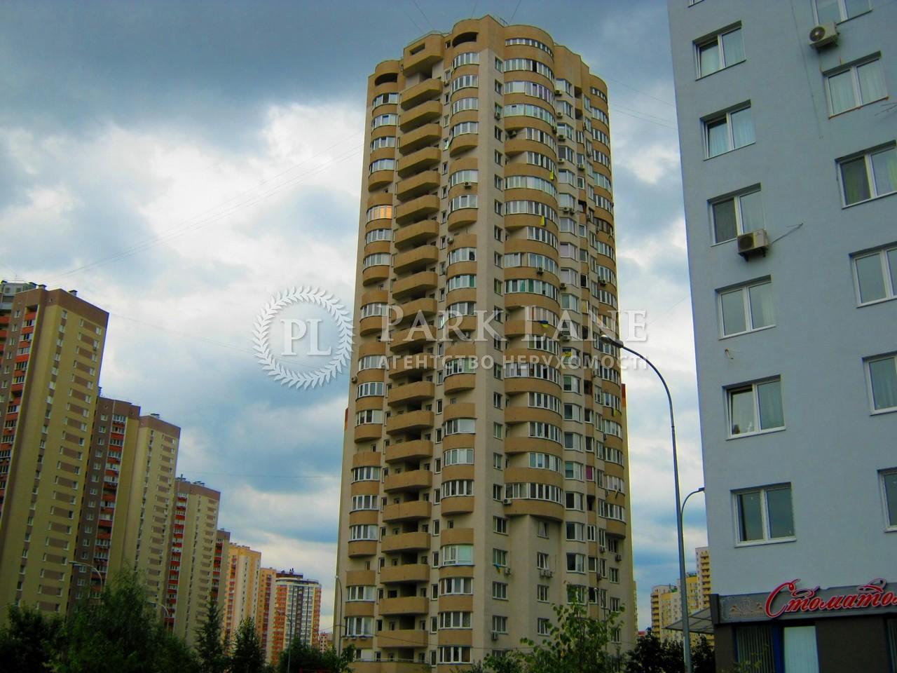 Квартира B-98656, Урлівська, 21, Київ - Фото 2