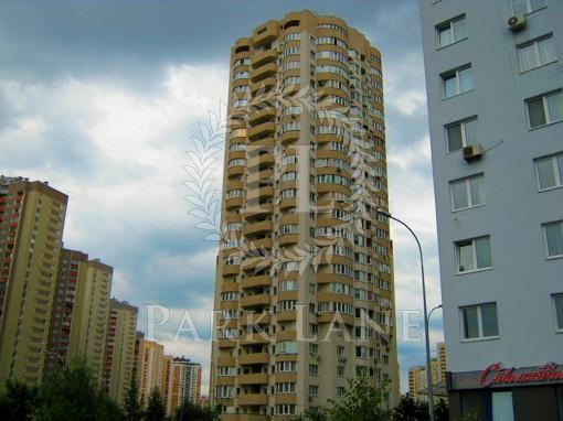 Квартира Урловская, 21, Киев, B-98656 - Фото