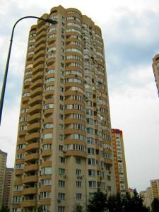 Квартира B-98656, Урлівська, 21, Київ - Фото 3